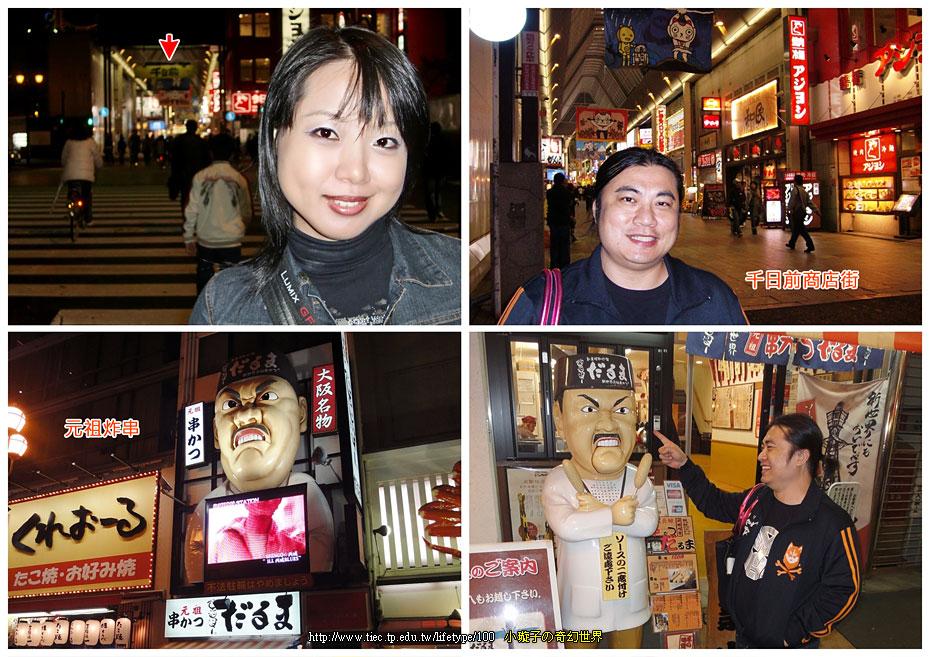 2010-10-28-10ok.jpg